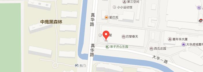田林店地址