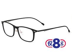 2016新款韩版超轻防蓝光护目眼镜49100