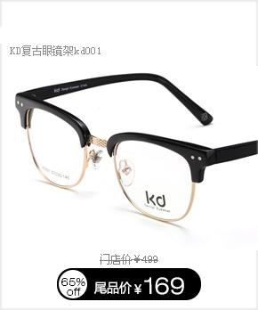 沃兰世奇TR90眼镜架8031