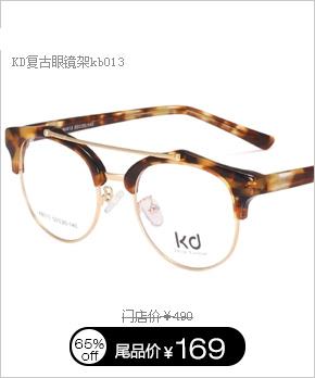 温布?尔登钛板眼镜架W-83058
