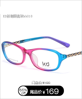 毕加索板材眼镜架2086