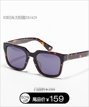 宝丽来板材偏光太阳镜A8400