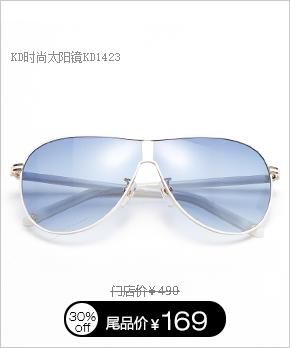 宝丽来板材偏光太阳镜P8343