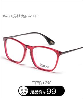 沃兰世奇TR90&金属眼镜架3006