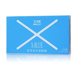 卫康X-BLUE半年抛2片装