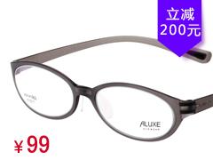 ALUXE爱丽仕Mega塑钢超轻眼镜架AX-A1002 (3色)
