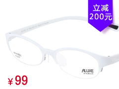 ALUXE爱丽仕Mega塑钢超轻眼镜架AX-A1003 (2色)