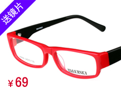 沃兰世奇TR90眼镜架1246 (4色)