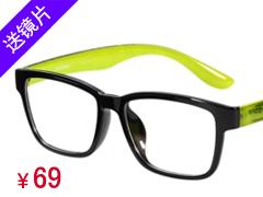沃兰世奇TR90眼镜架8120 (2色)