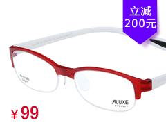 ALUXE爱丽仕Mega塑钢眼镜架AX-A1005-C24