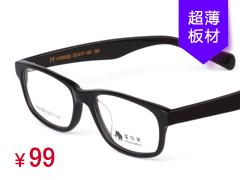 猛犸象超薄板材眼镜架复古款HY81006-C01