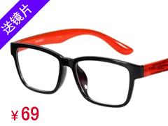 沃兰世奇塑胶钛TR90眼镜架8120-C18