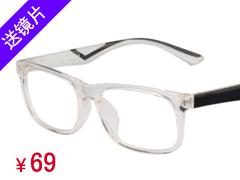 猛犸象塑胶钛TR90眼镜架1030-C05
