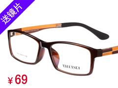 沃兰世奇塑胶钛TR90眼镜架CY1254-C3