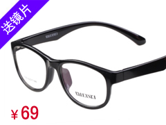沃兰世奇板材眼镜架1233-C3黑色