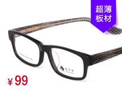 猛犸象超薄板材眼镜架时尚款HY81018-C02