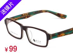 猛犸象超薄板材眼镜架休闲款HY81002-C02