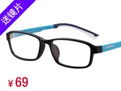 沃兰世奇塑胶钛TR90眼镜架1252-C02