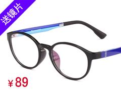 猛犸象塑胶钛TR90眼镜架1035-C02