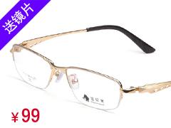 猛犸象钛合金眼镜架商务款