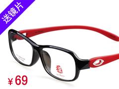 HAN汉代时尚眼镜架