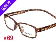 沃兰世奇TR90眼镜架