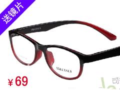 沃兰世奇板材眼镜架