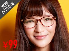 沃兰世奇TR90眼镜架CY8031-C72