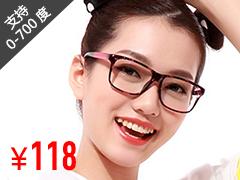 HAN MEGA TR时尚光学眼镜架HD2906-F03