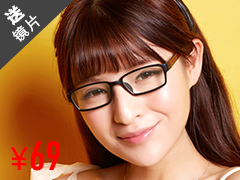 沃兰世奇TR90眼镜架1230-C1