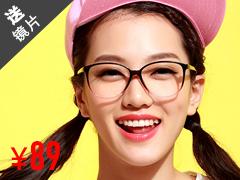 HAN MEGA TR时尚光学眼镜架HD3102-F08