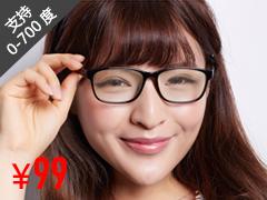 沃兰世奇时尚塑胶钛TR90超轻超韧眼镜架CY8020-C03