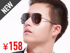 HAN时尚偏光太阳镜HD2924-S01