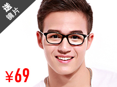 HAN时尚光学近视眼镜架3021-C02