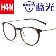 防蓝光护目镜49404