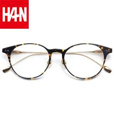 HAN防UV太阳眼镜HN52019L