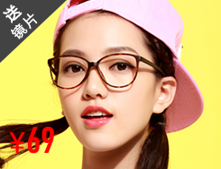 HAN时尚光学近视眼镜架HD3102-F03