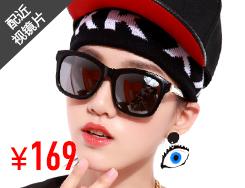 han时尚偏光太阳镜hd2921-s19