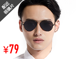 HAN时尚偏光太阳镜HD2920-S07