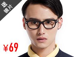 HAN时尚光学近视眼镜架HD2907-F04