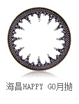 海昌HAPPY GO月抛