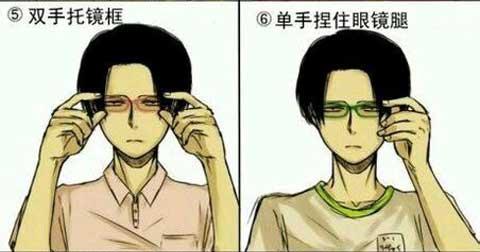 眼镜卡通情侣头像