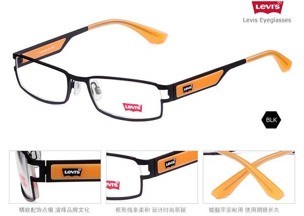 levis李维斯眼镜