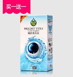 Visine大眼睛深层滋养眼部清洗液250ml