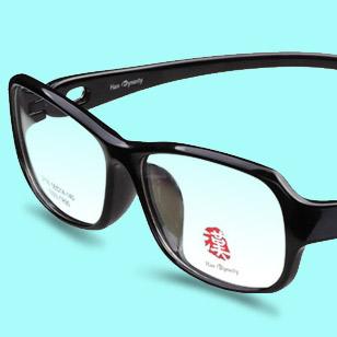 HAN汉代时尚眼镜架2116