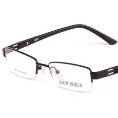 微微米眼镜架9963-C07