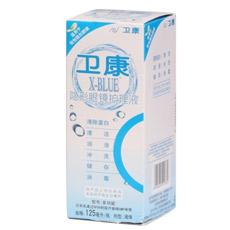 卫康x-blue隐形眼镜护理液125ml