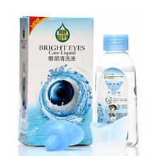 Visine优能大眼睛深层滋养洗眼液100ml