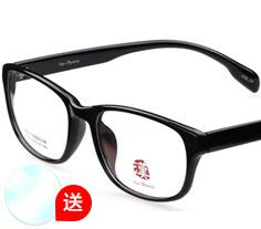 汉代TR90眼镜架2100 + 1.553树脂镜片