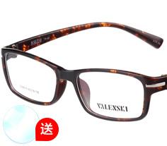 沃兰世奇TR90眼镜架CY8015(四色) + 1.553树脂镜片